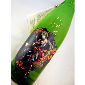 【八策ラベル参上】司牡丹 船中八策純米酒 八策ラベル 720ml sakesawaya