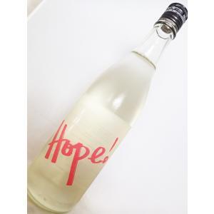 【日本酒を愛する全ての人に希望を】仙禽 せんきん Hope! 無濾過生原酒 しぼりたて直汲み 720ml|sakesawaya