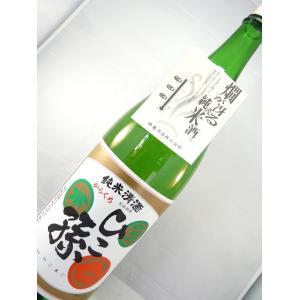 神亀<BR> ひこ孫<BR> 純米酒 1800ml|sakesawaya