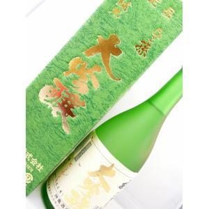 神亀 ひこ孫 大吟醸酒 720ml カートン(化粧箱)入り sakesawaya