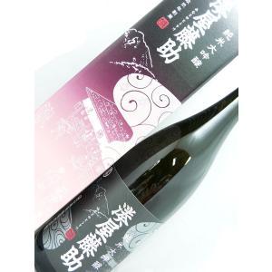 【ギフトにもオススメ♪】湊屋藤助 純米大吟醸酒 1800ml カートン入り|sakesawaya