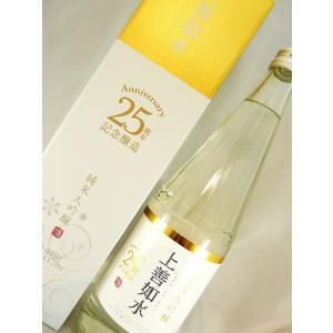 【ギフトにもオススメ♪】上善如水 純米大吟醸 50%精米 発売25周年記念醸造 箱入 720ml|sakesawaya