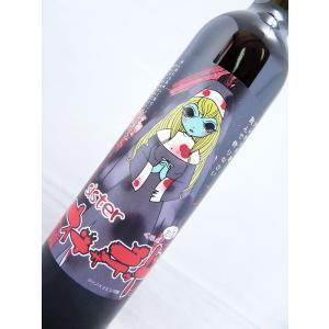 【アンデッド向けゾンビ専用酒誕生】シスター・オブ・ザ・デッド 500ml|sakesawaya