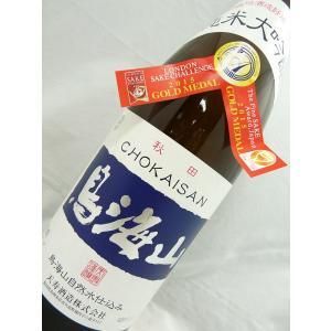 天寿 純米大吟醸酒 鳥海山 1800ml|sakesawaya