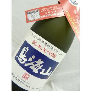 天寿 純米大吟醸酒 鳥海山 720ml|sakesawaya