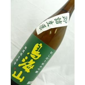 天寿 純米吟醸 鳥海山 即詰生原 720ml|sakesawaya