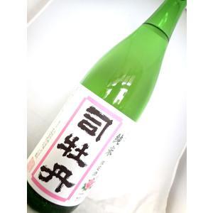 【超限定品隠し酒】司牡丹 純米 限定酒 隠し酒 1800ml sakesawaya
