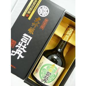 司牡丹 黒金屋 大吟醸酒 720ml カートン(化粧箱)入り sakesawaya