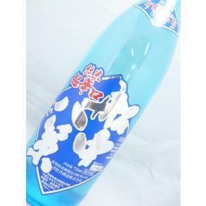 【大定番の限定酒入荷】司牡丹 船中八策 薄にごり生酒 720ml sakesawaya