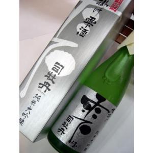 司牡丹 槽掛け雫酒 純米大吟醸酒 720ml カートン(化粧箱)入り sakesawaya
