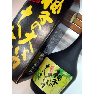 司牡丹 柚子の大バカ18年 720ml 化粧箱入り sakesawaya