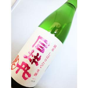 【超限定品】司牡丹 純米しぼりたて生酒 裏ラベル 1800ml|sakesawaya