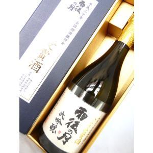 【幻の金賞受賞酒!?】雨後の月 大吟醸酒 入賞酒 720ml 化粧箱入り|sakesawaya