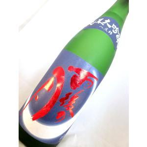 【超限定】雨後の月 純米大吟醸 八反錦 1800ml|sakesawaya