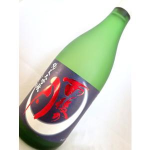 【超限定】雨後の月 純米大吟醸 八反錦 720ml|sakesawaya