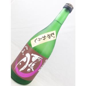 雨後の月 純米大吟醸ひやおろし 八反 720ml|sakesawaya