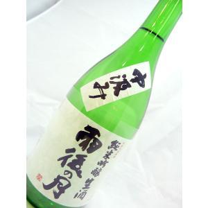 雨後の月<BR> 中汲み純米吟醸生酒<BR> 720ml<BR>|sakesawaya