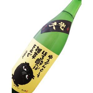 【超限定品・全国限定7件のみ】梅錦 光久 純米吟醸酒 1800ml|sakesawaya