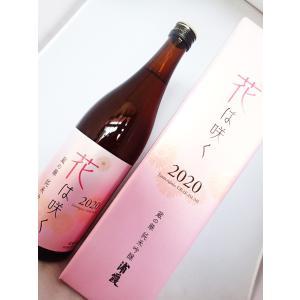 浦霞 純米吟醸酒 花は咲く 720ml カートン(化粧箱)入り sakesawaya