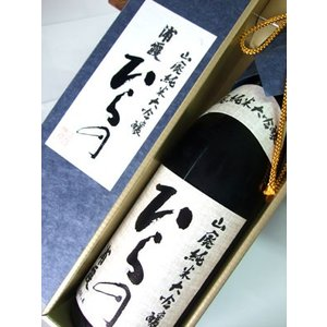 【季節特別限定品】浦霞 山廃純米大吟醸酒『ひらの』 720ml カートン(化粧箱)入り sakesawaya