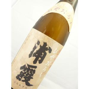 浦霞 ひやおろし特別純米酒 1800ml sakesawaya