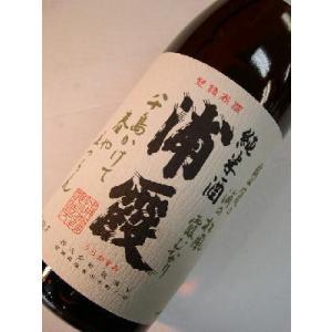 浦霞 純米酒 720ml sakesawaya