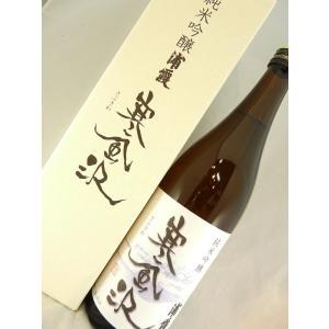 【蔵元隠し酒】浦霞 純米吟醸酒 寒風沢 720ml カートン(化粧箱)入り|sakesawaya