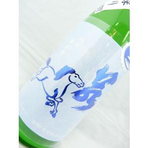 【栃木のニューホープ】若駒 あさひの夢65 無加圧搾り 無濾過生原酒 720ml|sakesawaya