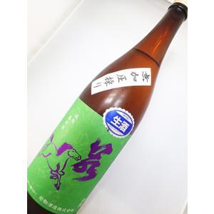 【栃木のニュースター】若駒 雄町90 無加圧採り 無濾過生原酒 1800ml|sakesawaya