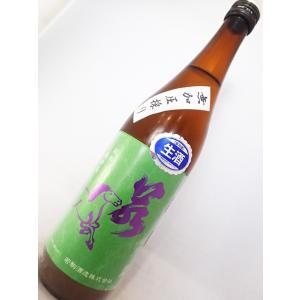 【栃木のニュースター】若駒 雄町90 無加圧採り 無濾過生原酒 720ml|sakesawaya