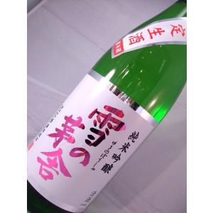 雪の茅舎 純米吟醸 生酒 1800ml|sakesawaya