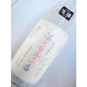 【超限定品】雪の茅舎 製造番号酒 35% 純米大吟醸生酒 1800ml|sakesawaya