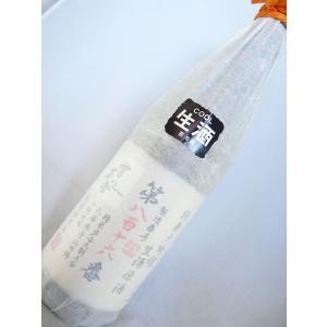 【超限定品】雪の茅舎 製造番号酒 35% 純米大吟醸生酒 720ml|sakesawaya