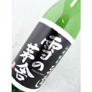 雪の茅舎 山廃純米酒 ひやおろし  720ml|sakesawaya