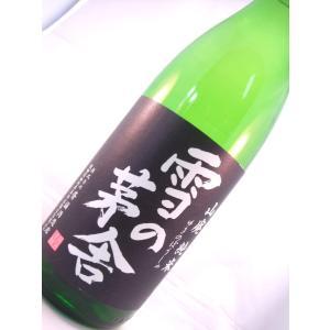 雪の茅舎 山廃純米酒 1800ml|sakesawaya