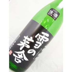 雪の茅舎 山廃純米生酒 1800ml|sakesawaya