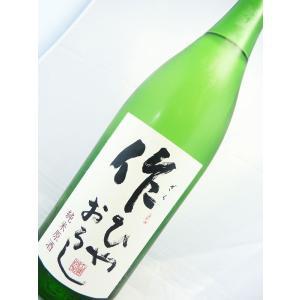 【8月27日入荷いたしました】作 ひやおろし 純米原酒 1800ml|sakesawaya