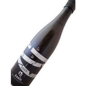 【8月27日入荷いたしました】作 ひやおろし 純米原酒 720ml|sakesawaya