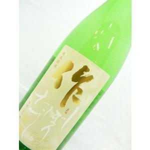 作  しぼりたて純米原酒 720ml|sakesawaya