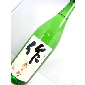 【作の柱商品です!!】作 恵乃智 純米吟醸酒 1800ml|sakesawaya