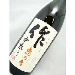 【限定品】作 恵乃智 中取り 純米吟醸酒 1800ml|sakesawaya