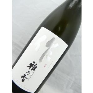 【作の自信作】作 雅乃智 純米吟醸酒 720ml|sakesawaya