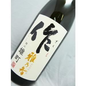 【超限定品】作 雅乃智 雄町 純米吟醸酒 1800ml|sakesawaya