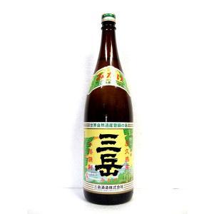 原材料 さつまいも、米こうじ アルコール度 25