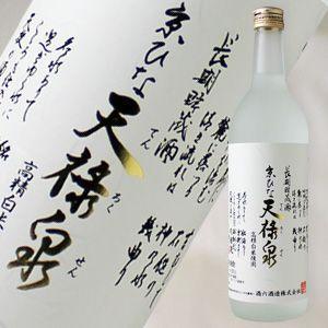 酒舗 井上屋 - 焼酎 Yahoo!ショッピング