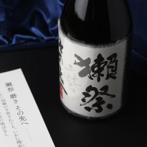 獺祭 磨き その先へ 720ml 【日本酒/旭酒造/だっさい...