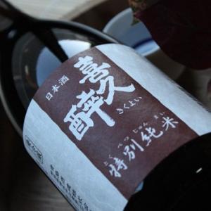 喜久酔 特別純米 720ml (日本酒/青島酒造/きくよい)