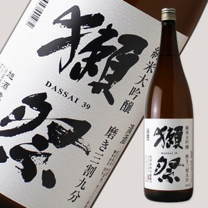 獺祭 純米大吟醸 磨き三割九分 1800ml ...の関連商品5