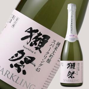 獺祭 スパークリング50 720ml (日本酒/旭酒造/山口県/だっさい) 【要冷蔵】
