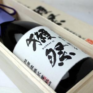 獺祭 純米大吟醸 磨き23 木箱入り 720ml (日本酒/旭酒造/山口県/だっさい)